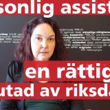 """Tinna Romlin Wooremaa från STILs styrelse tittar in i kameran. Bakom Tinna syns en svart vägg med vita ord. På bilden står det skrivet: """"Personlig assistans är en rättighet beslutad av riksdagen"""""""